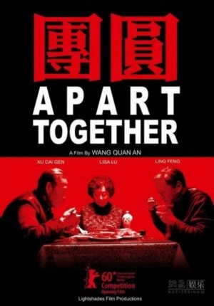 Tuan Yuan - Apart Together